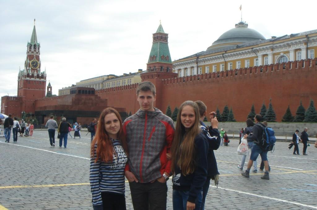 Москва-1