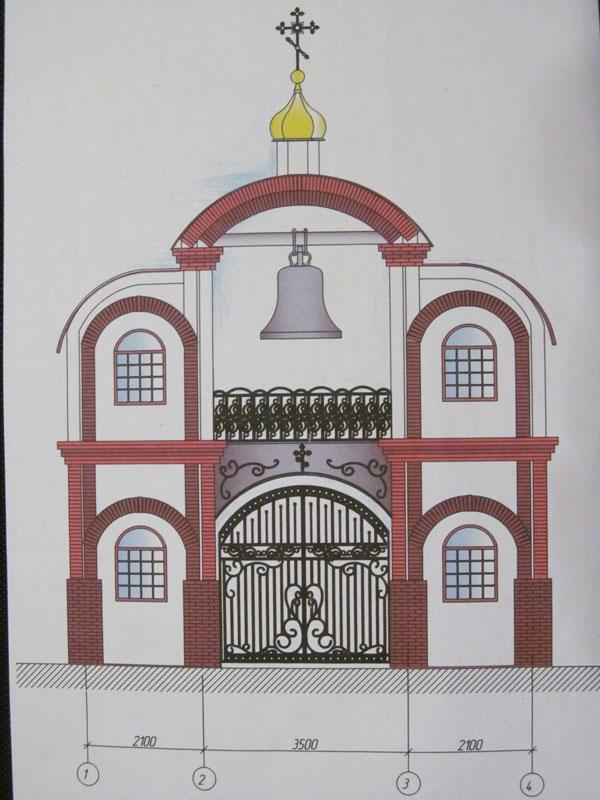 Святые ворота-1