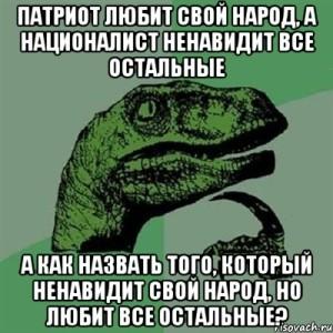 filosoraptor_34671784_orig_