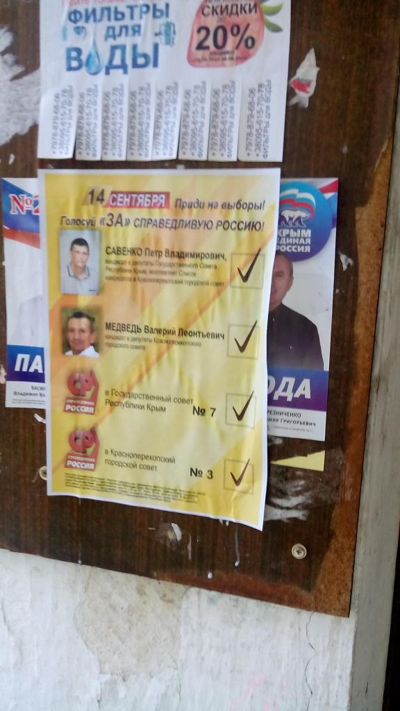 Плакат и плакат