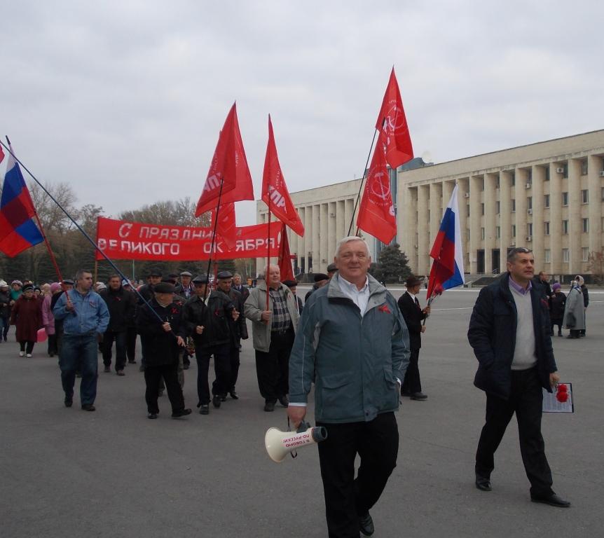 Демонстрация-1