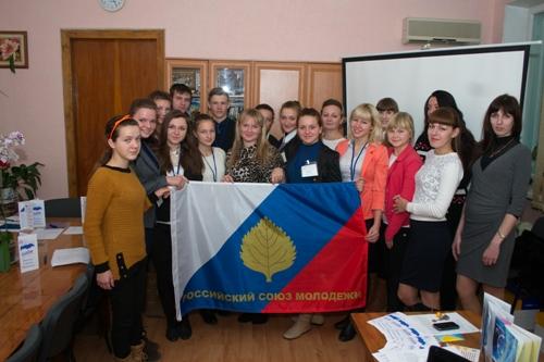 Союз молодежи