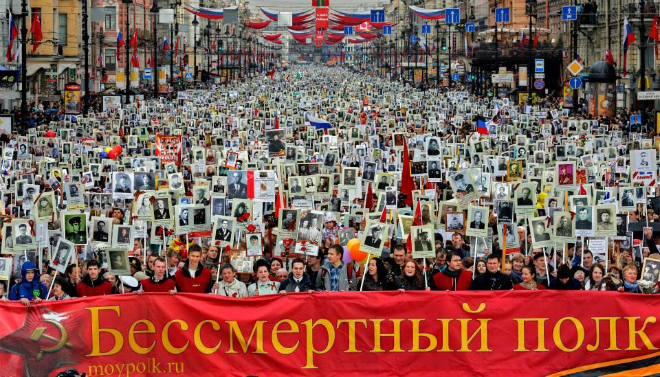БП-Петербург