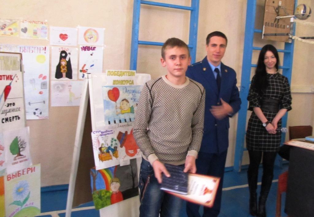 рис.5-школа №1