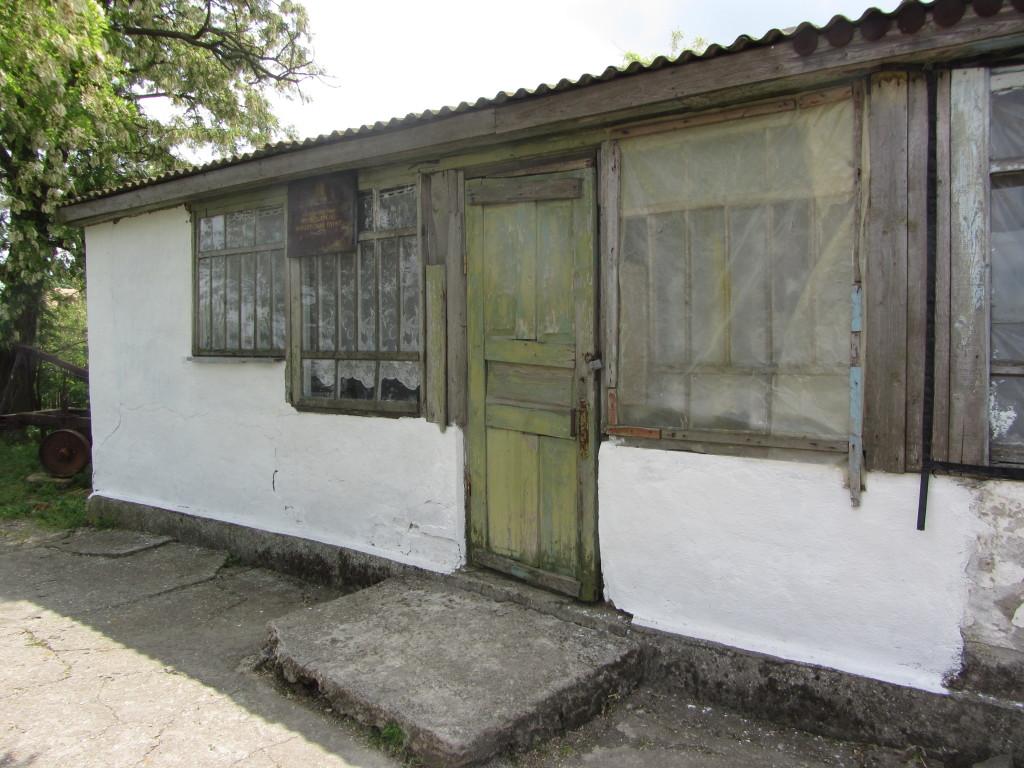 Курганное (6)