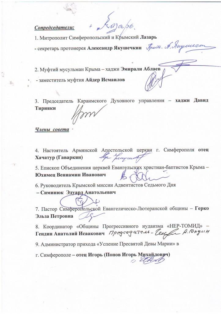 Skanirovat11-723x1024