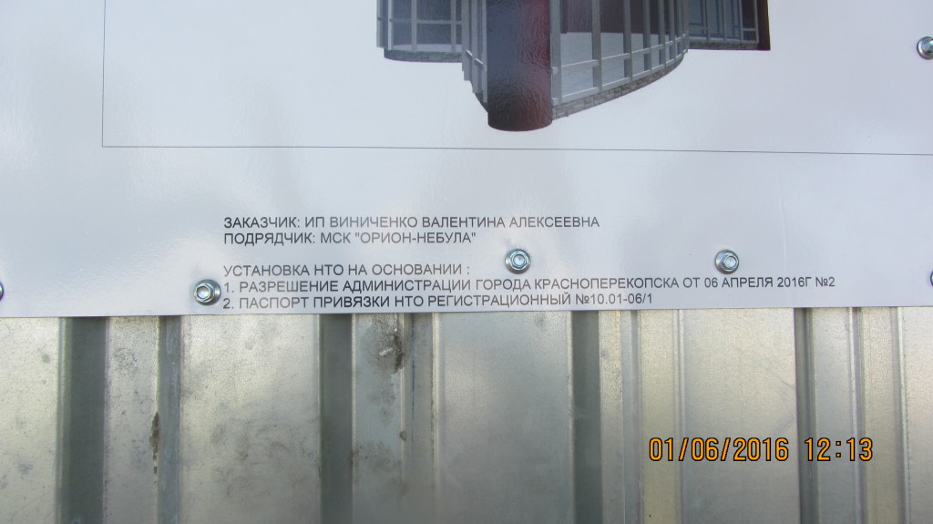 IMG_0939-новые (1)