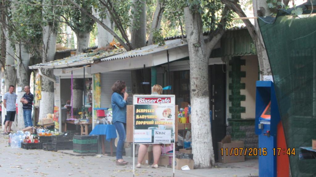 рынок на Захарова-1