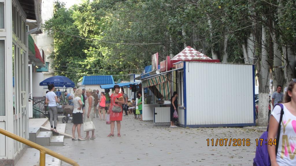 рынок на Захарова