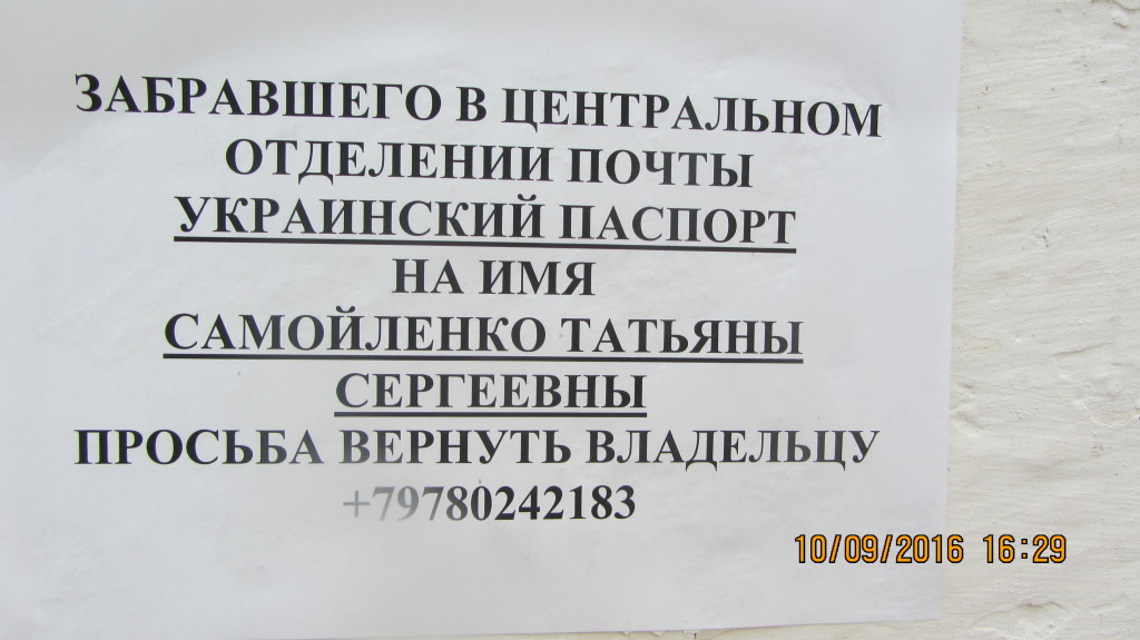 IMG_2159