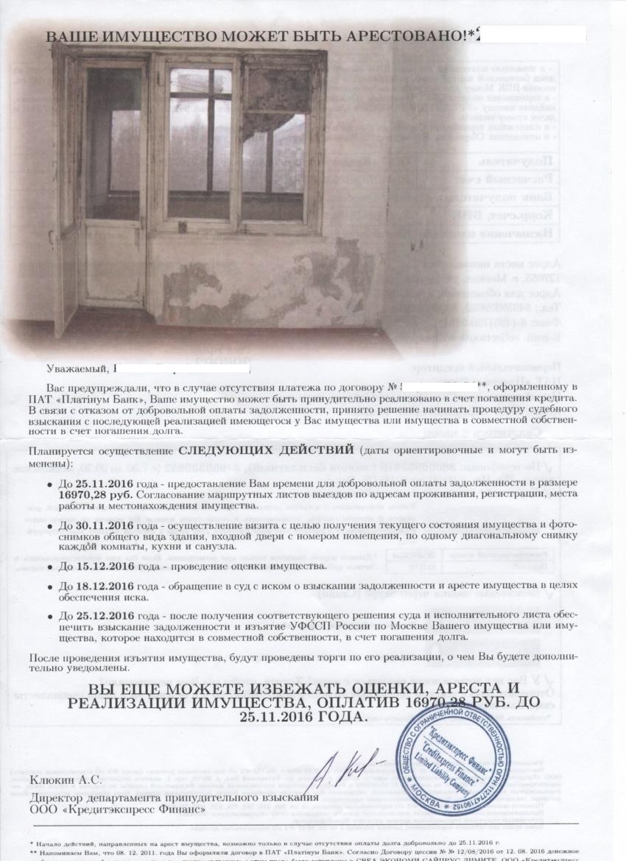 Клиническая больница 122 имени л г соколова г санкт-петербург