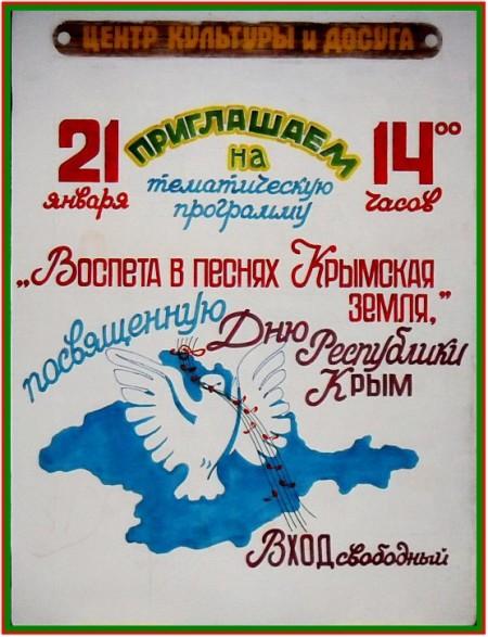 афиша в армянске