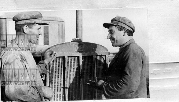 Бригадир тракторного отряда №1 Ишуньской МТС Р.Д.Кун и тракторист И.С.Цецюрин за беседой у трактора.